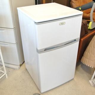 アビテラックス コンパクトな冷蔵庫 96L 2017年製 2ドア...