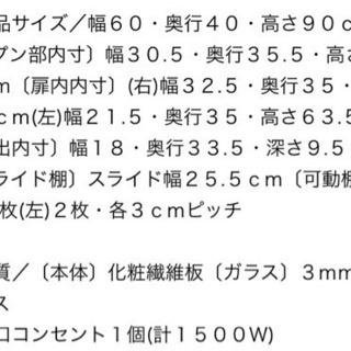 【差し上げます】小さなレンジ台 − 神奈川県