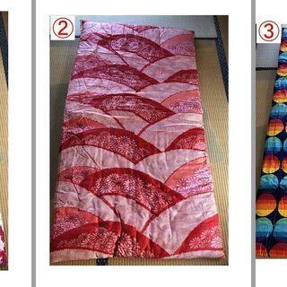 ■敷き布団3枚■