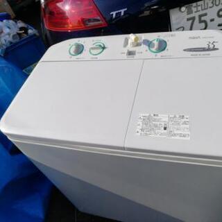 💴6000 アクア 3.5kg 2槽式洗濯機 シティグレーAQU...
