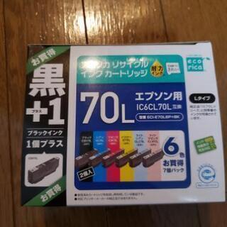 エコリカ エプソン70L互換インク詰め合わせ 送料無料