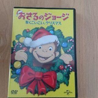 [中古]おさるのジョージ 早くこいこい、クリスマス DVD