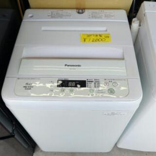 [30日31日限定30%OFF ]2013年製 洗濯機 5.0kg