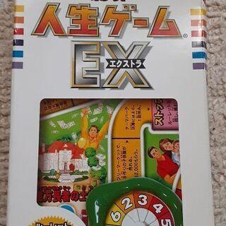 ポケット人生ゲームEXとRD      新品