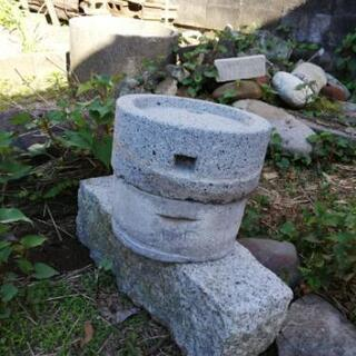 石臼セット
