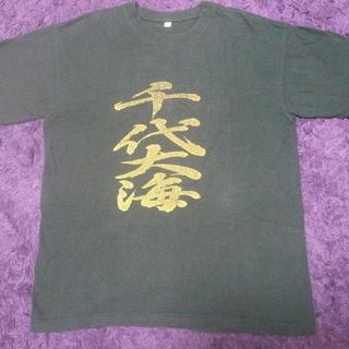 千代大海 相撲 Tシャツ