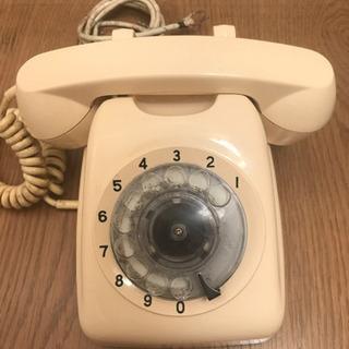 黒電話 白電話 ジャンク品 骨董品