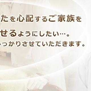 宝塚市開催!自律神経失調症を理解する基礎健康講座