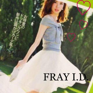 ☆FRAY I.D☆フレイアイディー  ストールチュールコンビワ...