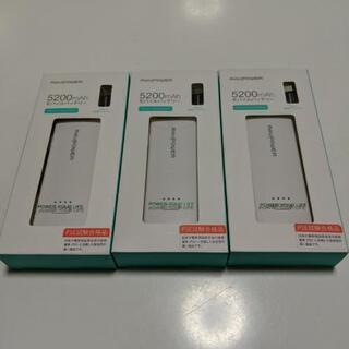 新品モバイルバッテリーPSE合格品