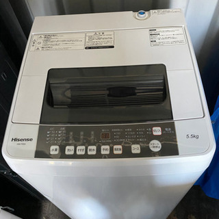 No.260 ハイセンス 5.5kg洗濯機 2017年製 🚘近隣...