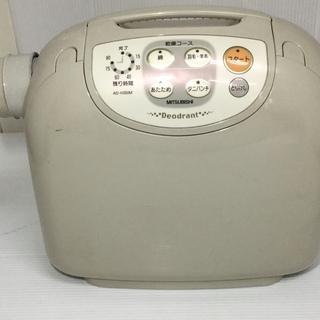 MITSUBISHI(三菱)★ふとん乾燥機①★AD-H350M★...