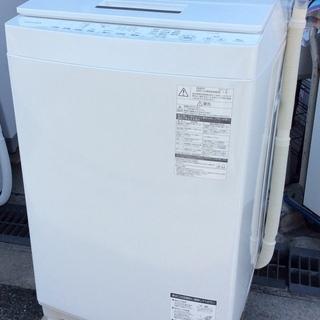 【RKGSE-285】特価!東芝/全自動洗濯機/8kg/AW-8...