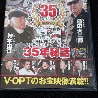 オプション 2016年6月号付録DVD