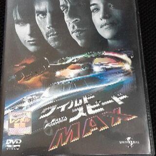 ワイルドスピード MAX レンタル版