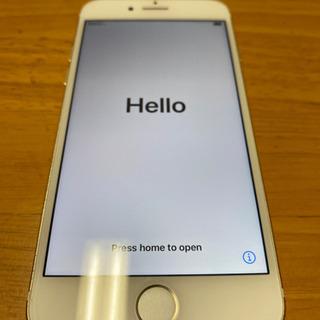 中古品 iPhone7 128GB ゴールド おまけ付き!