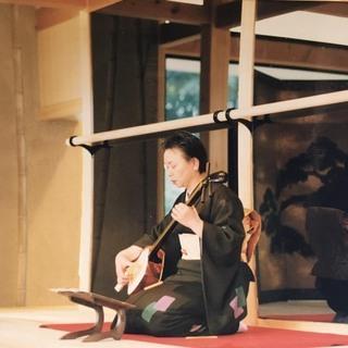 -遊- 仙台のお箏・三絃教室