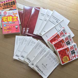 東京リーガルマインドLEC2016年宅建士とおまけ DVD付き