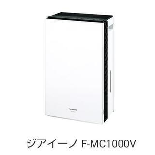 【中古美品】ジアイーノ 空気清浄機 F-MC1000V