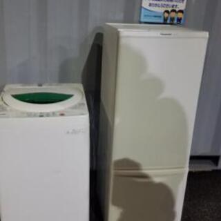 2013年製 冷蔵庫 洗濯機 セット ホワイト