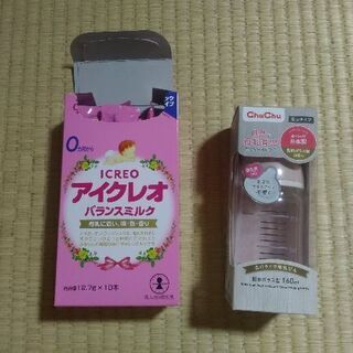 哺乳瓶&スティックタイプの粉ミルク10本