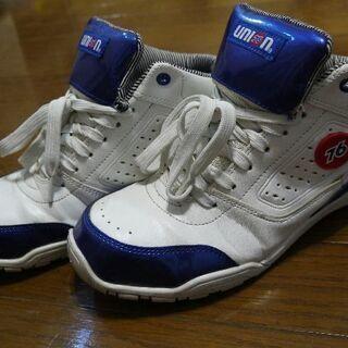 25.5㎝スニーカータイプ安全靴「UNION 76 Lubric...