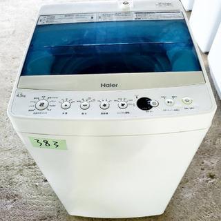 高年式‼️383番 Haier✨全自動電気洗濯機✨JW-C45A‼️
