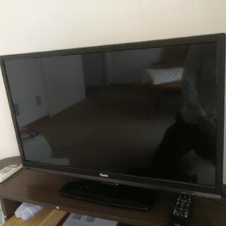32インチ 液晶テレビ