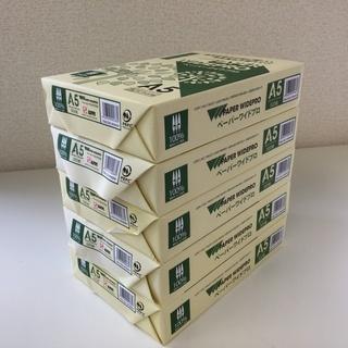 A5コピー用紙 1セット500枚、100円