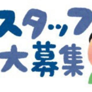 簡単ピッキング・梱包で月収30万円GET♪