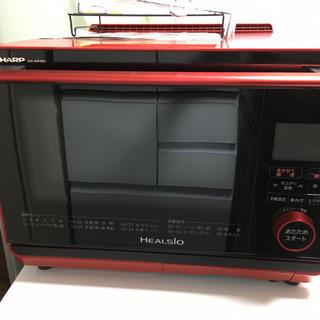ウォーターオーブン/ヘルシオ AX-AP300-R (レッド系)