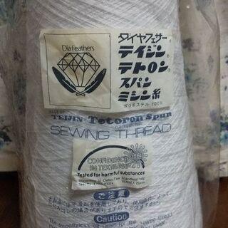 白糸、手芸、裁縫などに、大容量