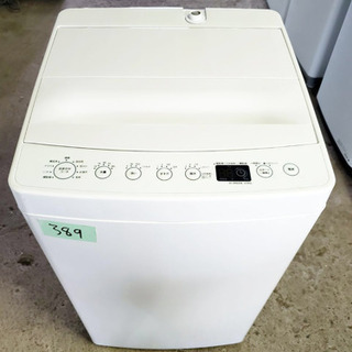 高年式‼️389番 TAG label✨全自動電気洗濯機✨…