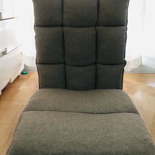 ニトリ 座椅子 グレー売ります。