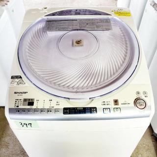 397番 SHARP✨電気洗濯乾燥機✨ES-TX73-A‼️