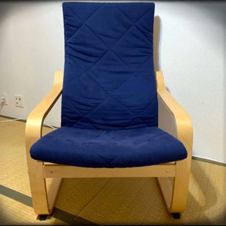 IKEA イケア POANG アームチェア - エードゥム 紺色