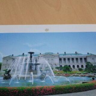 国宝 迎賓館赤坂離宮   ポストカード