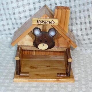 元箱あり Hokkaido 北海道 くま 家 木製 お土産 ハウ...