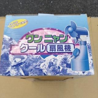 クール 扇風機【新品】タンクに水を入れさらにクール!  やわらか...