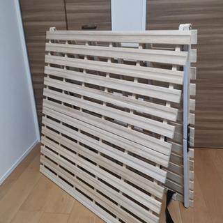 【美品】すのこベッド 折りたたみベッド 二つ折り シングル