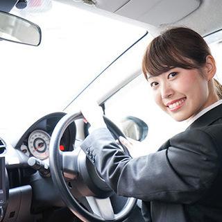 【副業最適】アミューズメント施設への景品納品ドライバー(ルート配送)