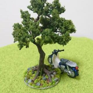 🏡自作ジオラマ樹木 ◻️『木陰』