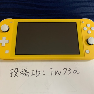Nintendo Switch Lite イエロー 保証書付 ス...