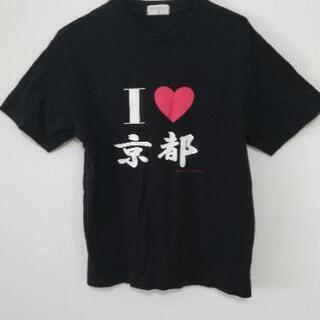 メンズ Tシャツ I❤京都