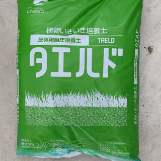 芝生専用耐圧培養土タエルド  5袋
