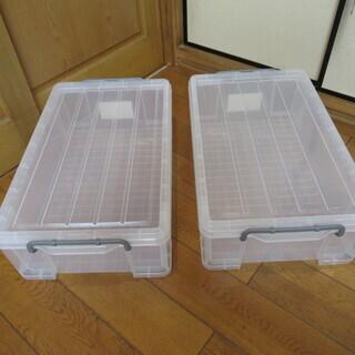 世田谷区近辺配送可能 2個セット 収納ケース・ボックス Asta...