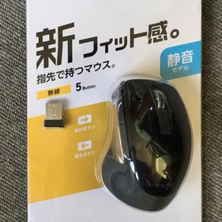 マウス Sサイズ ワイヤレス 静音 5ボタン