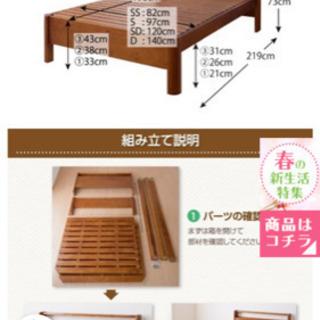 すのこベッド シングル ベッド フレームのみ 高さ調整 木製