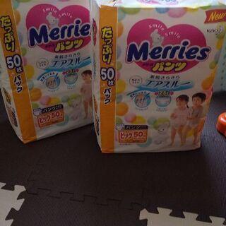 メリーズパンツビッグ50枚を2パック おむつ