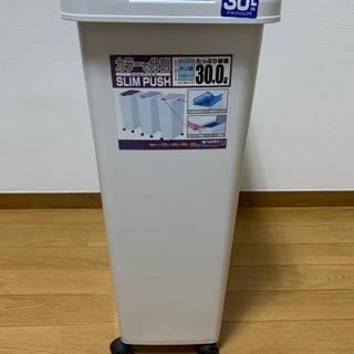 プラスチック製ゴミ箱 30L